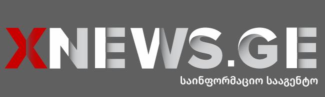 xnews.ge